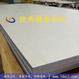 钛合金板  钛板 TA2 TC4