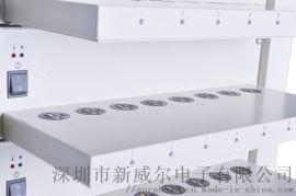 新威超级电容测试仪/充放电柜