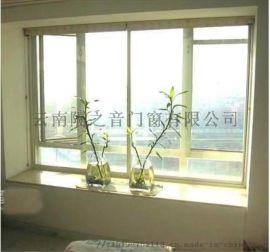 塑钢门窗定做邯郸隔音窗 断桥门窗隔音材料