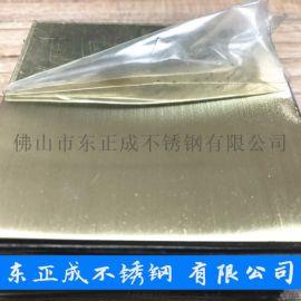 梅州青古铜304不锈钢拉丝板1220*2440
