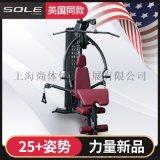 速爾G71綜合訓練器大型多功能力量家用組合健身器材運動器械單人