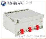 LEDCJZD3智能交流在线采集终端高精度体积小