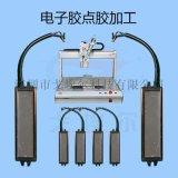 電子膠點膠加工廠家供應