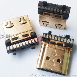 HDMI 19P焊线  带双笑脸弹片镀金镀镍可带线夹
