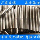 非标201不锈钢精密管1.5*0.4厂家定做