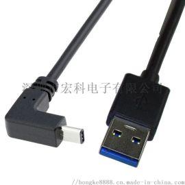 USB线 USB2.0线   TYPEC线