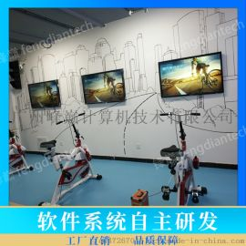 虚拟自行车/自行车虚拟漫游