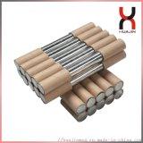 磁铁厂家供应磁棒 强磁磁棒 D25MM高频磁力棒