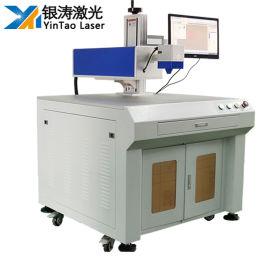 铝质管板激光微孔机 金属管材透光孔激光打孔机