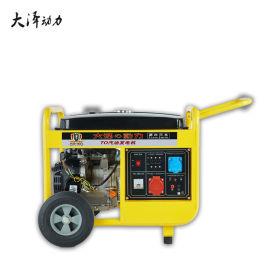 大泽动力9kw开架汽油发电机