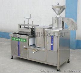 豆腐机商用全自动 多功能豆腐机价钱 利之健lj 大