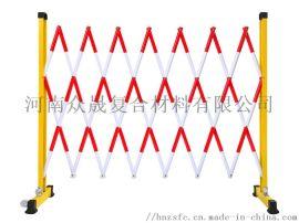 厂家供应玻璃钢高强可移动伸缩围栏交通隔离护栏可定制