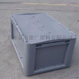 塑料带盖箱,塑料4623周转箱,塑料加厚箱