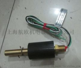 WHITMAN压力开关W117G-5H-C52T