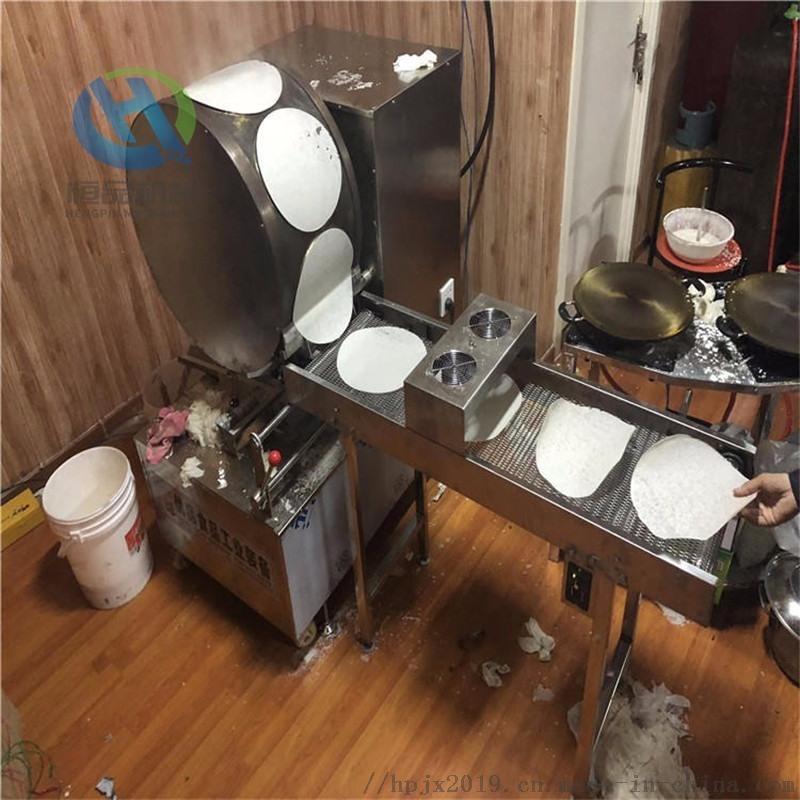 全自动烤鸭饼机商用春卷皮机蛋皮饼千层饼小卷饼机器