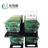 手機支架組裝加工 電子產品成品組裝代工 電子線路板插件後焊加工