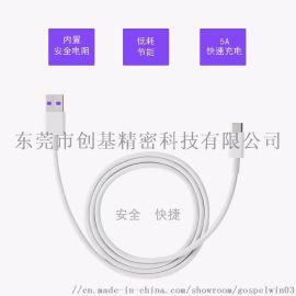 5A Type-C数据线—创基Chungkey