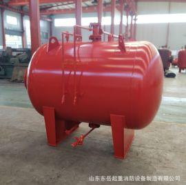 隔膜式压力罐 消防泡沫稳压罐 压力式比例混合装置