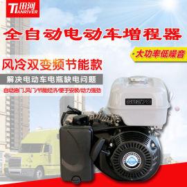 风冷GB270增程器田河TH6000ZS-a增程器