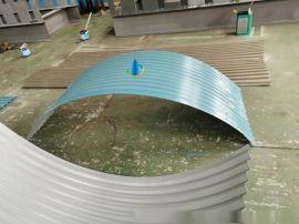 铝镁锰波纹板825型 弯弧铝镁锰波纹板