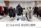 杭州知名品牌己爲折扣女裝三標齊全走份貨源渠道哪余找
