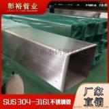 24*24*1.9毫米不鏽鋼方管冷凍食品加工設備