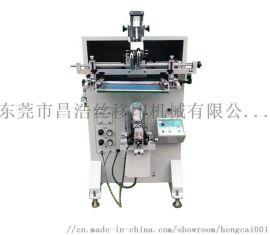 曲面丝印机 花盆印刷机 塑胶瓶园面丝印机 厂家直销