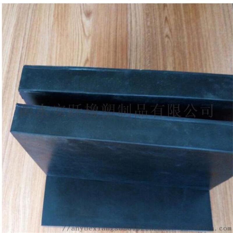 抗震橡胶块 沥青胶泥 自产自销 止水胶