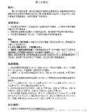谭八爷系统定制开发软件开发网站搭建APP定制