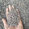 章丘玄武岩3-5mm玄武岩玄武岩石粉山东玄武岩生产厂家