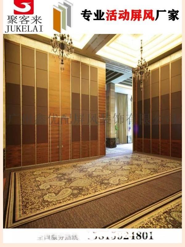供应湛江酒店活动屏风,餐厅活动屏风,移动隔墙