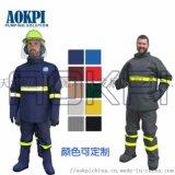 进口高压水清洗防护服 清洗防护服 2800公斤