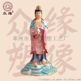 自在   菩萨雕像 树脂雕塑观音菩萨神像