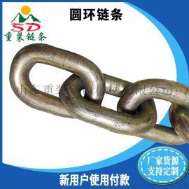 起重圆环链条 船用护栏链条 提升机锰钢链条