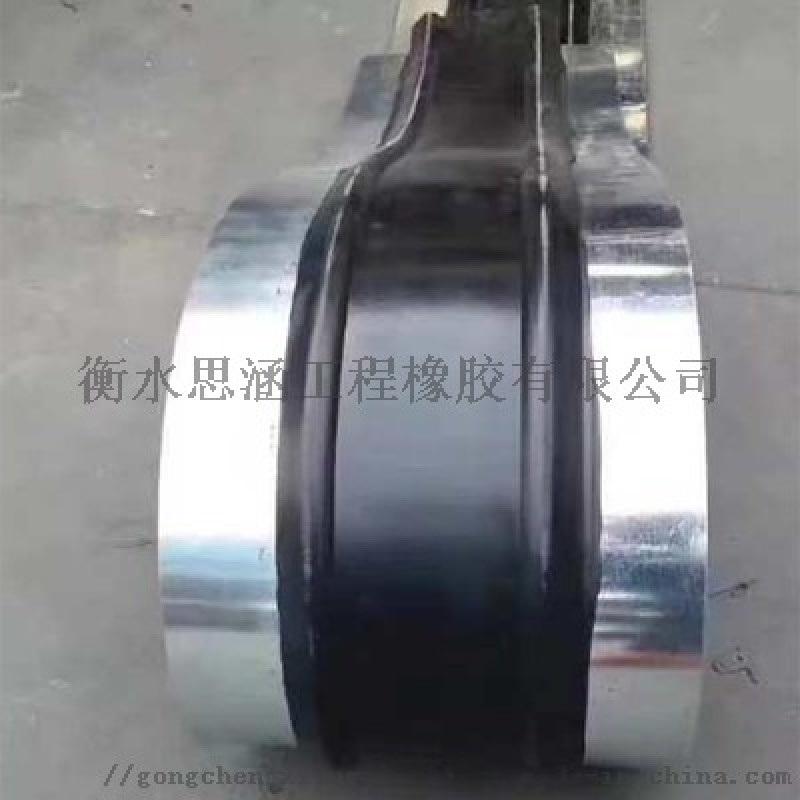 热镀锌钢边止水带 橡胶止水带定做止水带 源头厂家