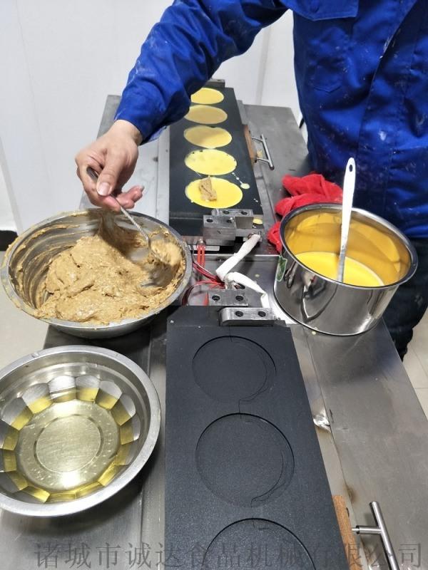 新型加工蛋餃設備,自動蛋餃機,不鏽鋼蛋餃設備