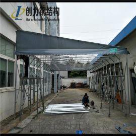 青岛市制作移动遮阳篷 户外推拉雨棚