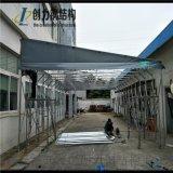 青島市製作移動遮陽篷 戶外推拉雨棚