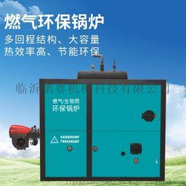 临沂锅炉厂家|临沂锅炉价格-鹏赛热水锅炉