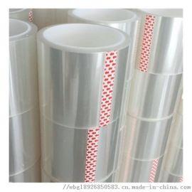 PET透明保护膜 亚克力胶保护膜 硅胶保护膜 防静电保护膜生产厂家