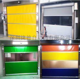 惠城區無塵室PVC快速卷簾門免費安裝