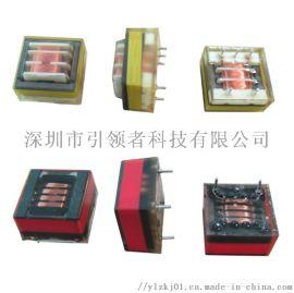 深圳高频变压器安规低频防水变压器