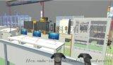 VR工業機器人智慧制造應用仿真軟件