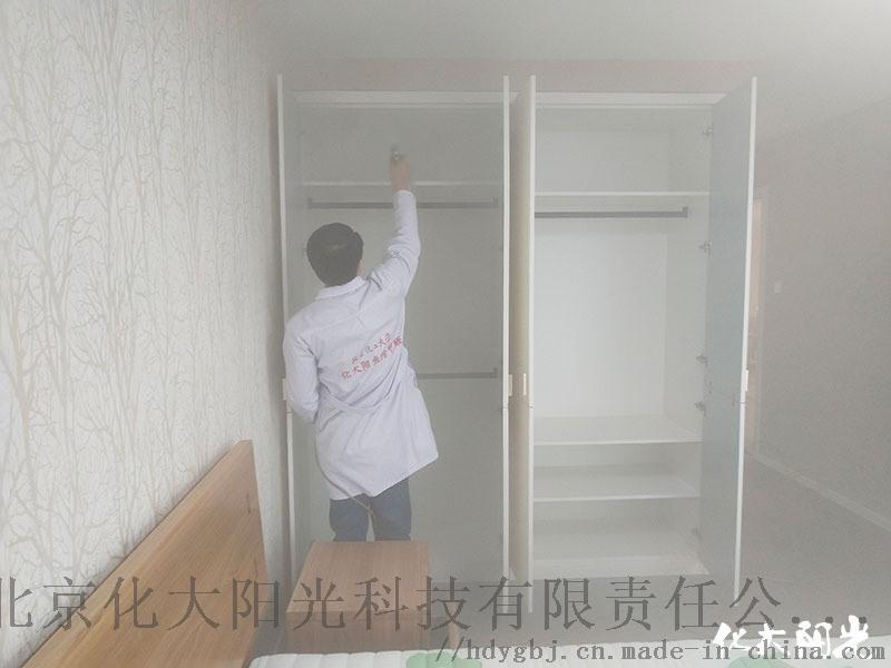 室內去除甲醛化大陽光專業去除甲醛公司