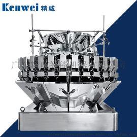 自动薯片电子称重机 多头计量秤 32头电脑组合秤