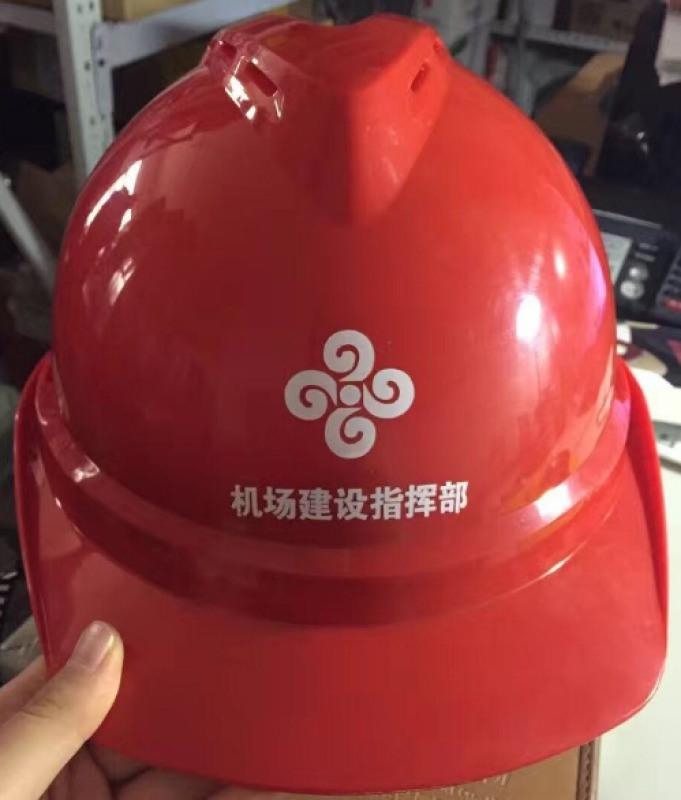 杨凌 透气抗压安全帽 可印字15591059401