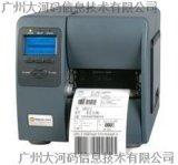 Datamax DMX-I-4212條碼印表機