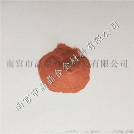 高纯纳米微米铜粉 超细片状铜粉雾化球形 合金粉末