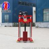 HZC-20柴油機動力混凝土鑽孔取芯機