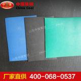 防靜電橡膠板適用範圍